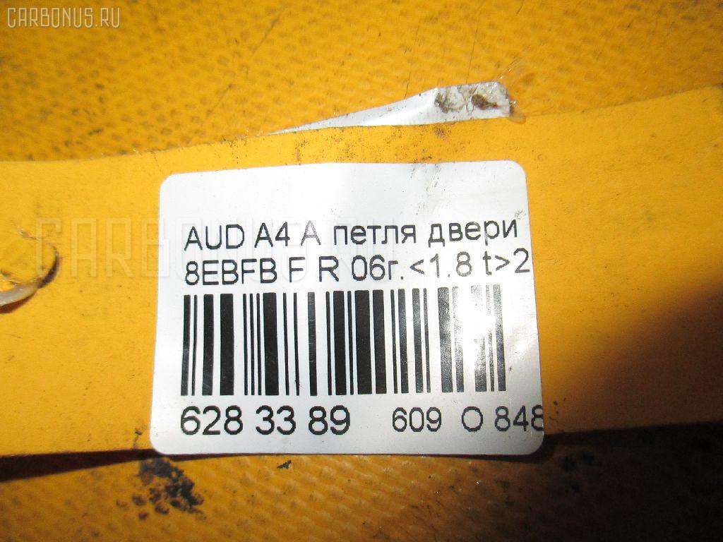 Петля двери шарнирная AUDI A4 AVANT 8EBFB Фото 3