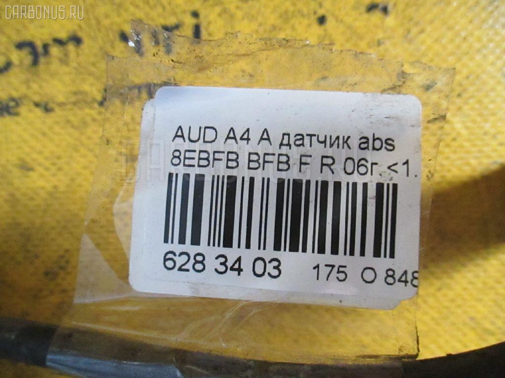 Датчик ABS AUDI A4 AVANT 8EBFB BFB Фото 2