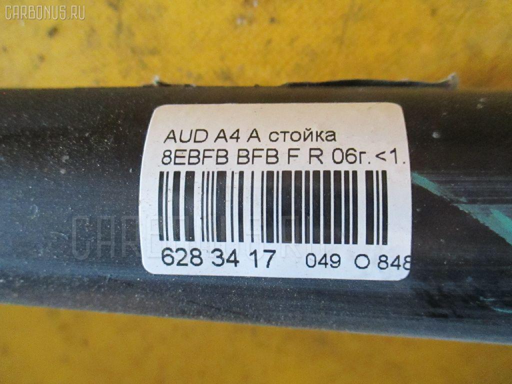 Стойка AUDI A4 AVANT 8EBFB BFB Фото 3