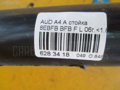 Стойка амортизатора Audi A4 avant 8EBFB BFB Фото 3