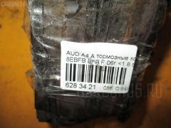 Тормозные колодки Audi A4 avant 8EBFB BFB Фото 3