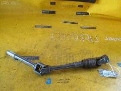 Рулевой карданчик AUDI A4 AVANT 8EBFB BFB WAUZZZ8E07A017075 VAG
