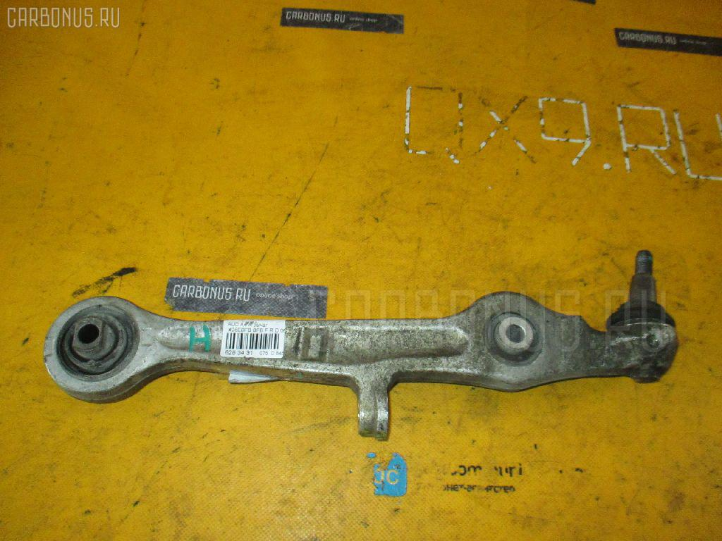 Рычаг AUDI A4 AVANT 8EBFB BFB Фото 1