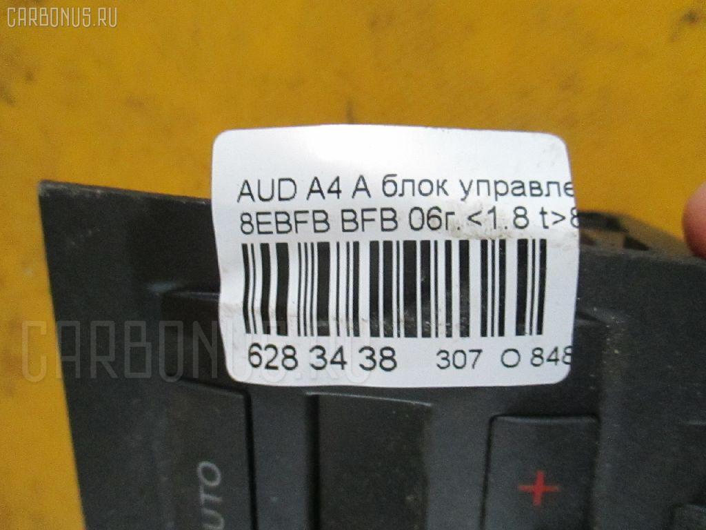 Блок управления климатконтроля AUDI A4 AVANT 8EBFB BFB Фото 4