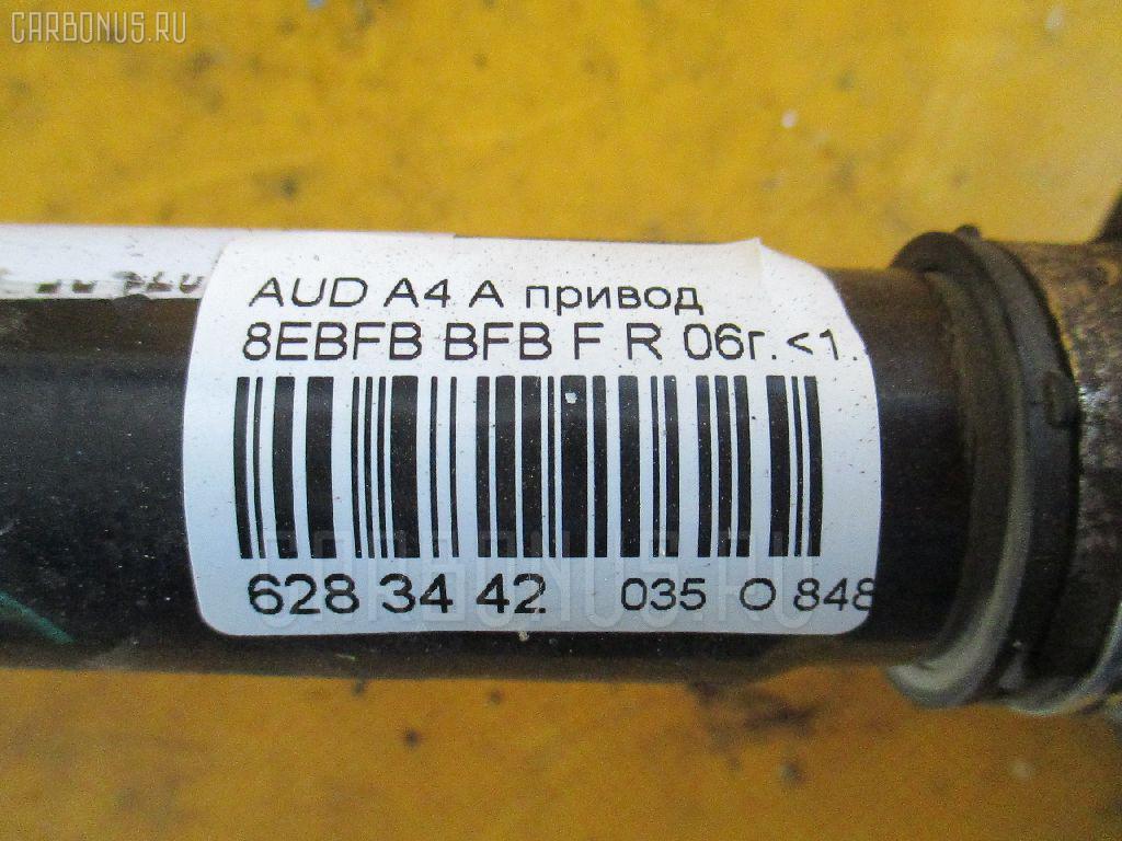 Привод AUDI A4 AVANT 8EBFB BFB Фото 4