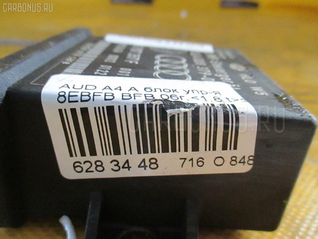 Блок упр-я AUDI A4 AVANT 8EBFB BFB Фото 3
