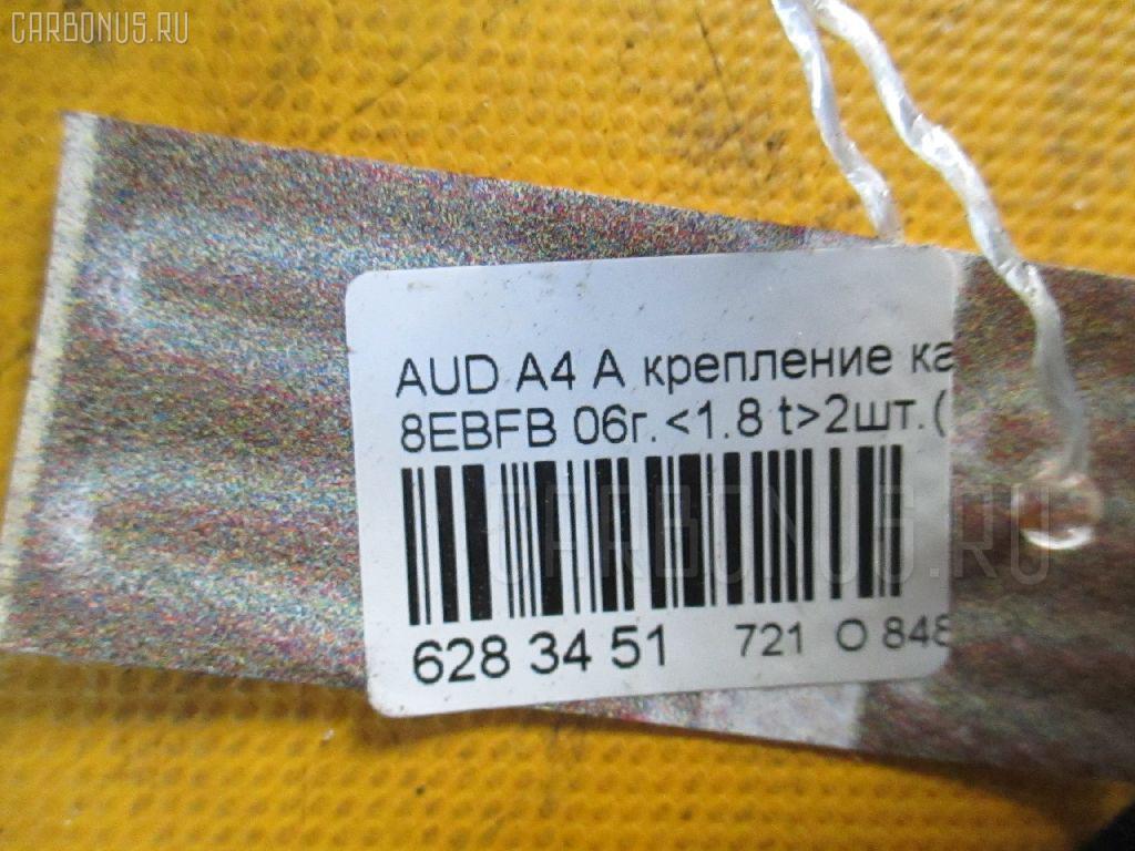 Крепление капота AUDI A4 AVANT 8EBFB Фото 2