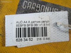 Датчик регулировки дорожного просвета Audi A4 avant 8EBFB BFB Фото 3