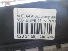 Радиатор ДВС Audi A4 avant 8EBFB BFB Фото 3