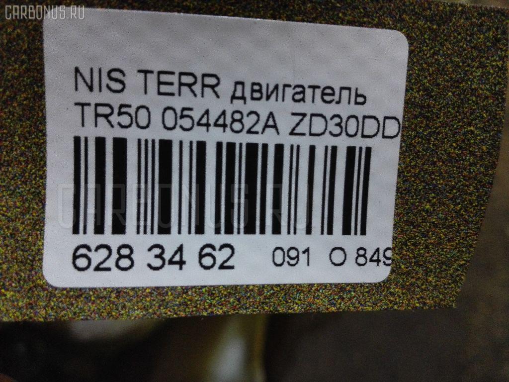 Двигатель NISSAN TERRANO TR50 ZD30DDTI Фото 7