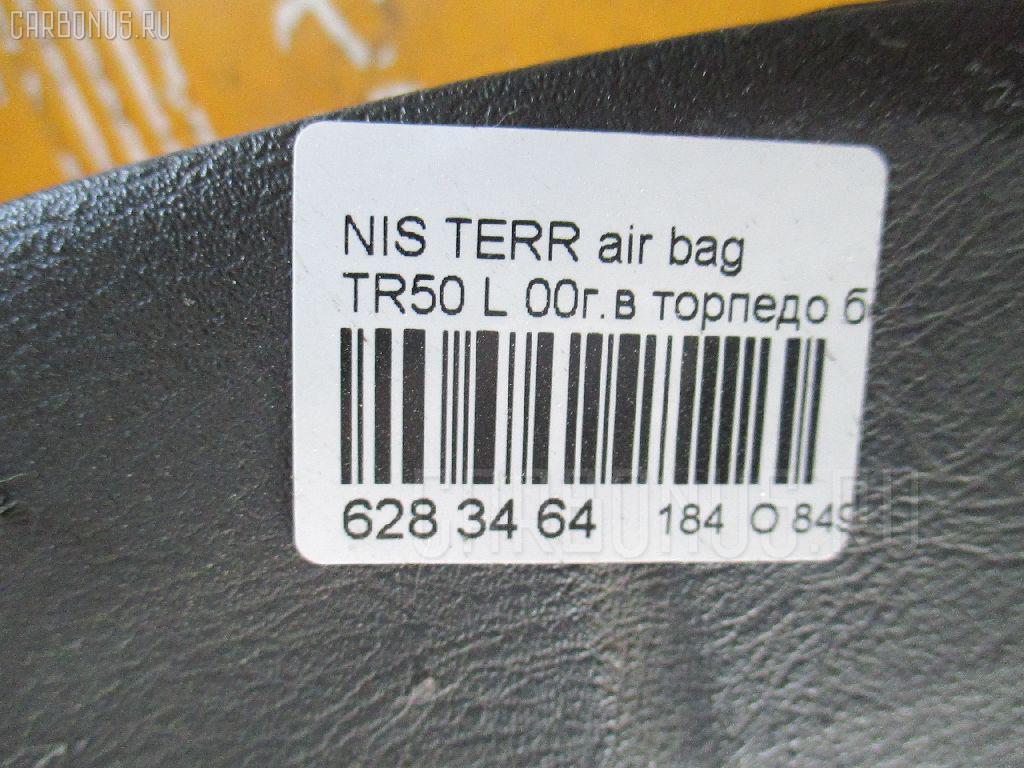Air bag NISSAN TERRANO TR50 Фото 3