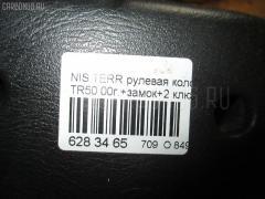 Рулевая колонка Nissan Terrano TR50 Фото 3