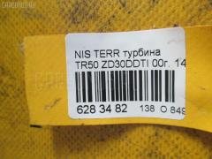 Турбина Nissan Terrano TR50 ZD30DDTI Фото 5