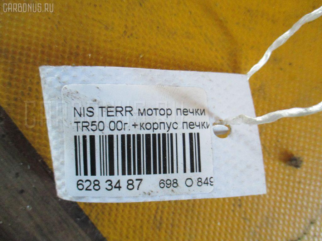 Мотор печки NISSAN TERRANO TR50 Фото 4