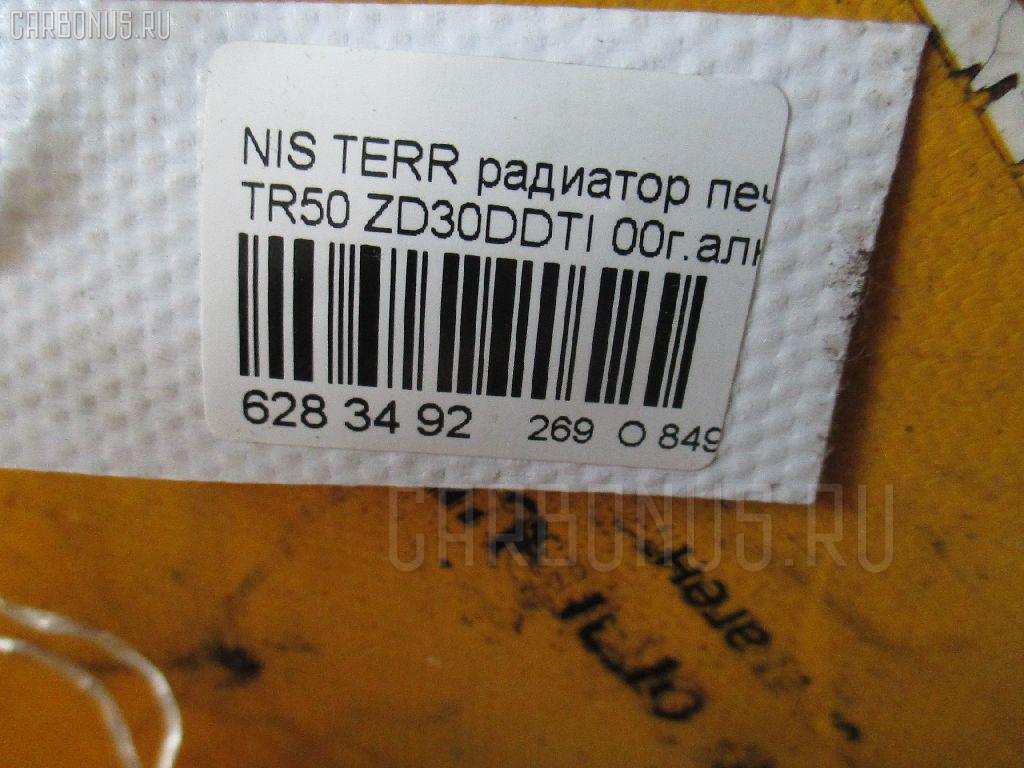 Радиатор печки NISSAN TERRANO TR50 ZD30DDTI Фото 4