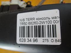 Консоль магнитофона Nissan Terrano TR50 Фото 3