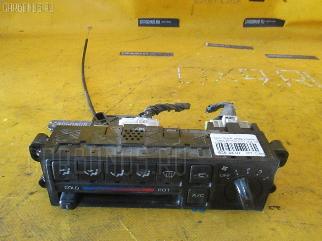 Блок управления климатконтроля Nissan Terrano TR50 ZD30DDTI Фото 1