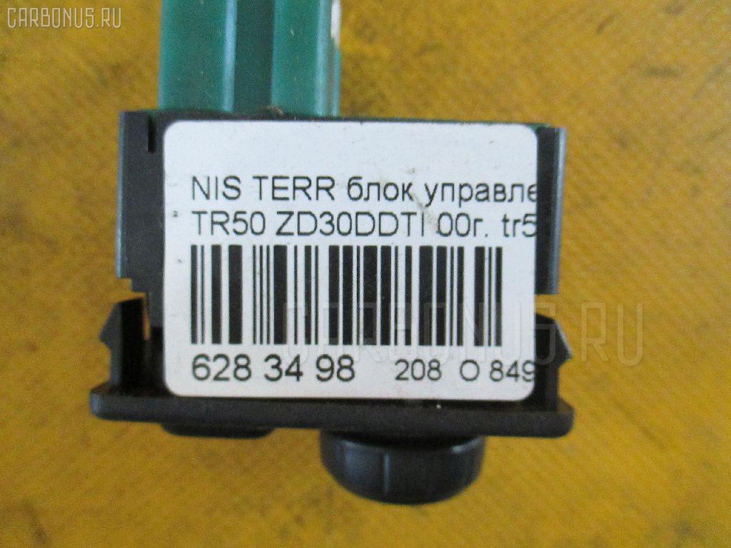 Блок управления зеркалами NISSAN TERRANO TR50 ZD30DDTI Фото 3