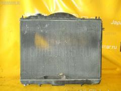 Радиатор ДВС Nissan Terrano TR50 ZD30DDTI Фото 3