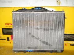Радиатор ДВС Nissan Terrano TR50 ZD30DDTI Фото 2