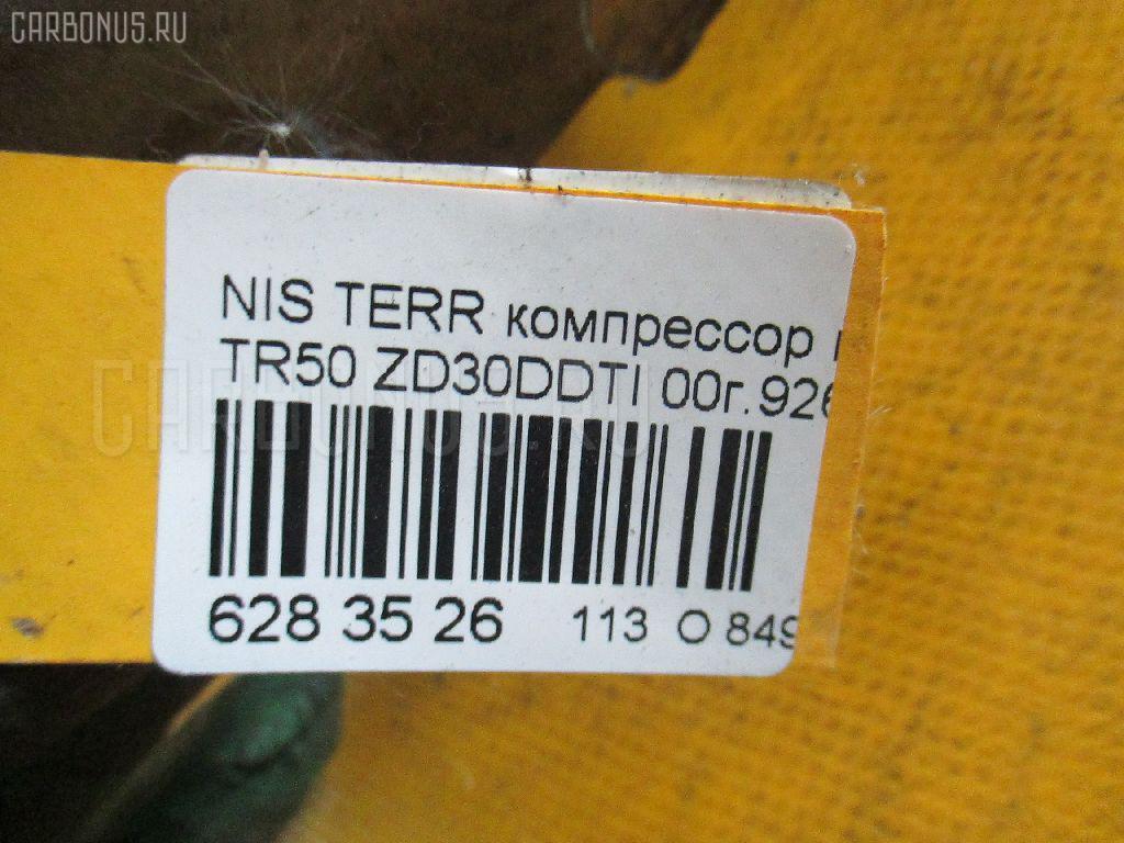 Компрессор кондиционера NISSAN TERRANO TR50 ZD30DDTI Фото 3