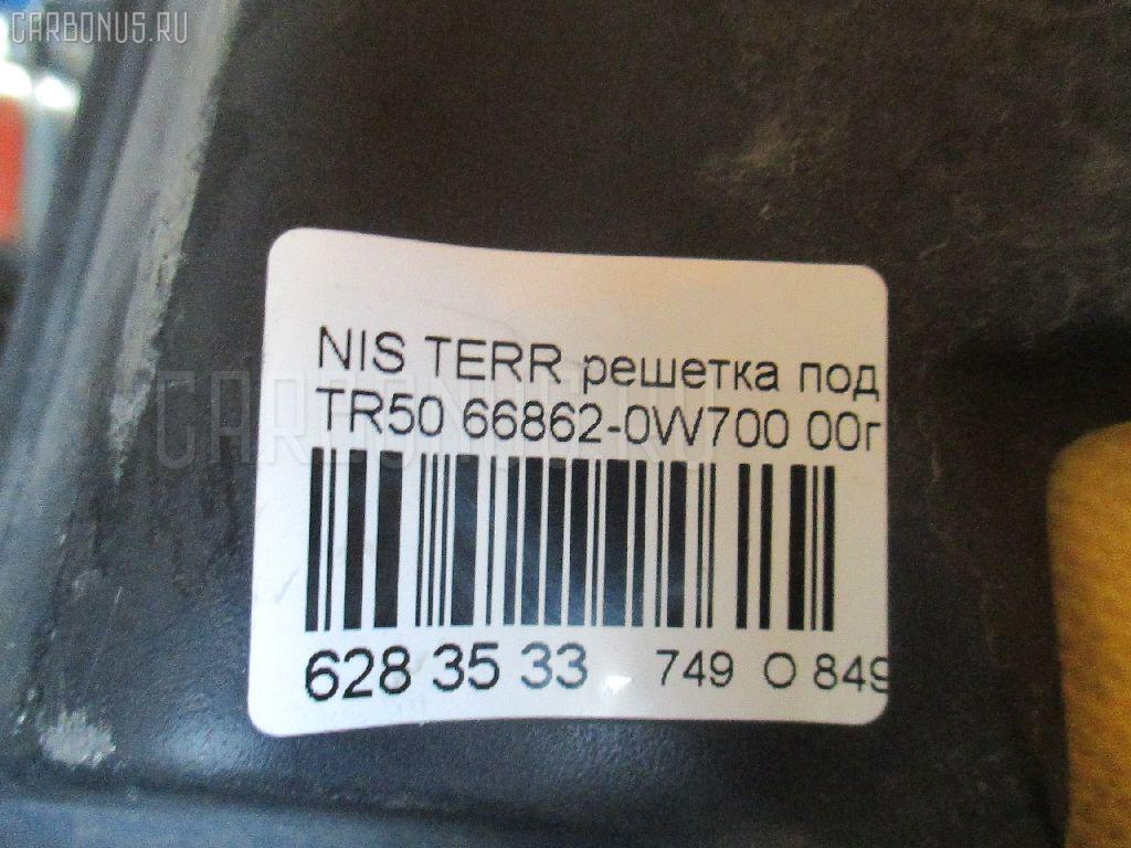 Решетка под лобовое стекло NISSAN TERRANO TR50 Фото 2