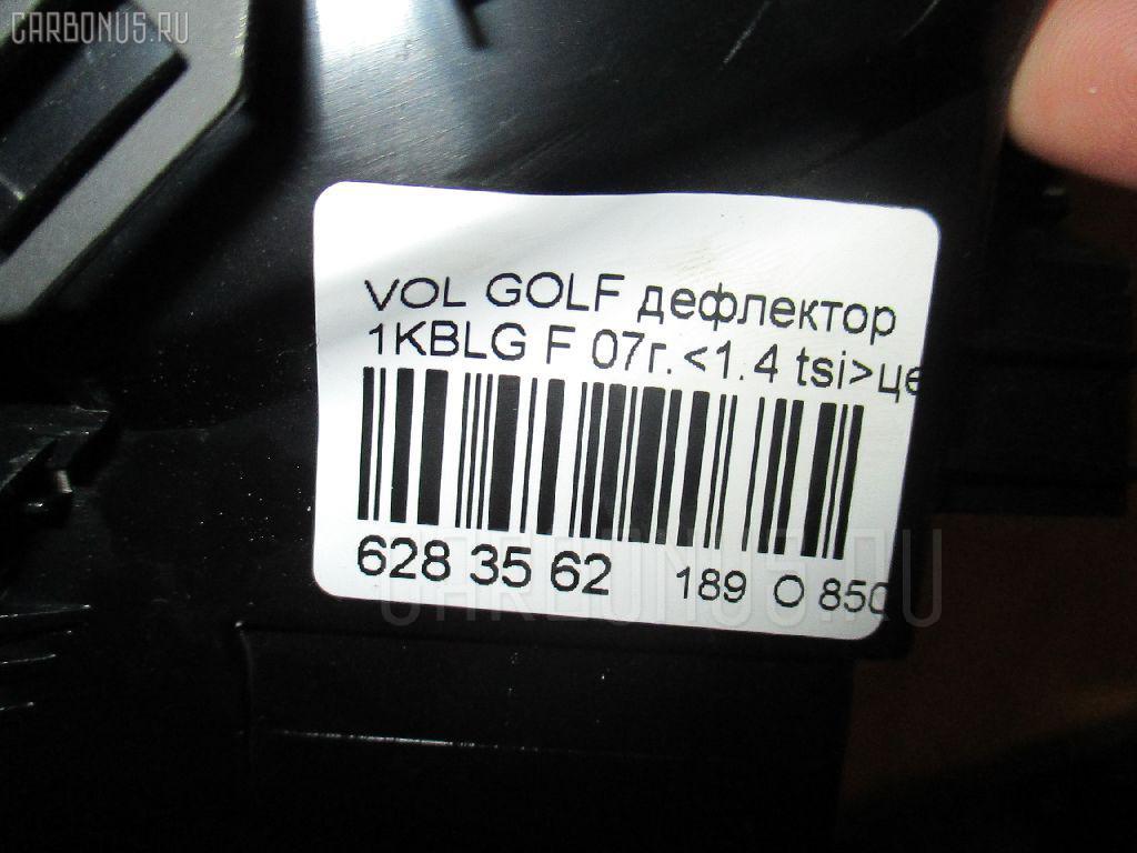 Дефлектор VOLKSWAGEN GOLF V 1KBLG Фото 3