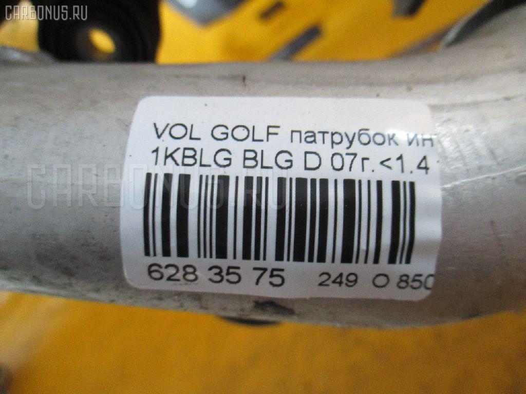 Патрубок интеркуллера VOLKSWAGEN GOLF V 1KBLG BLG Фото 3