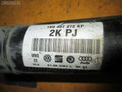 Привод VOLKSWAGEN GOLF V 1KBLG BLG Фото 1