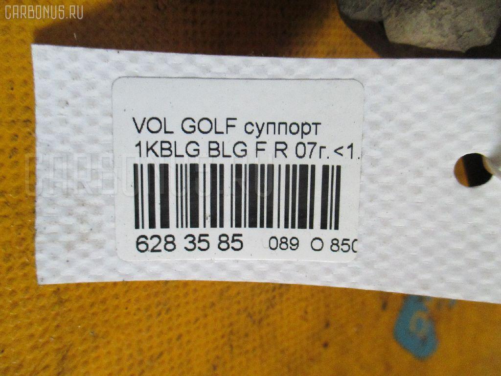 Суппорт VOLKSWAGEN GOLF V 1KBLG BLG Фото 3