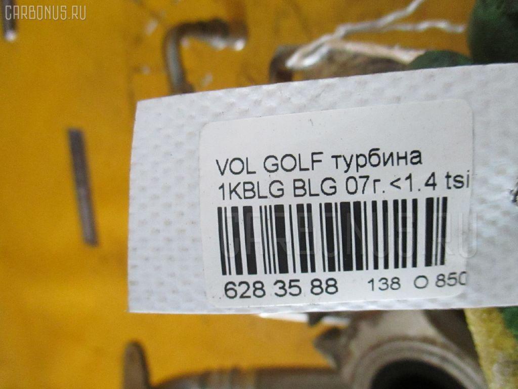 Турбина VOLKSWAGEN GOLF V 1KBLG BLG Фото 5