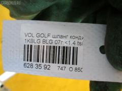 Шланг кондиционера Volkswagen Golf v 1KBLG BLG Фото 2