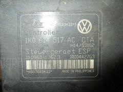 Блок ABS Volkswagen Golf v 1KBLG BLG Фото 1