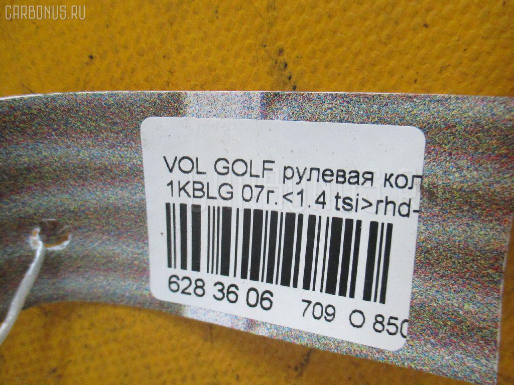 Рулевая колонка VOLKSWAGEN GOLF V 1KBLG Фото 3
