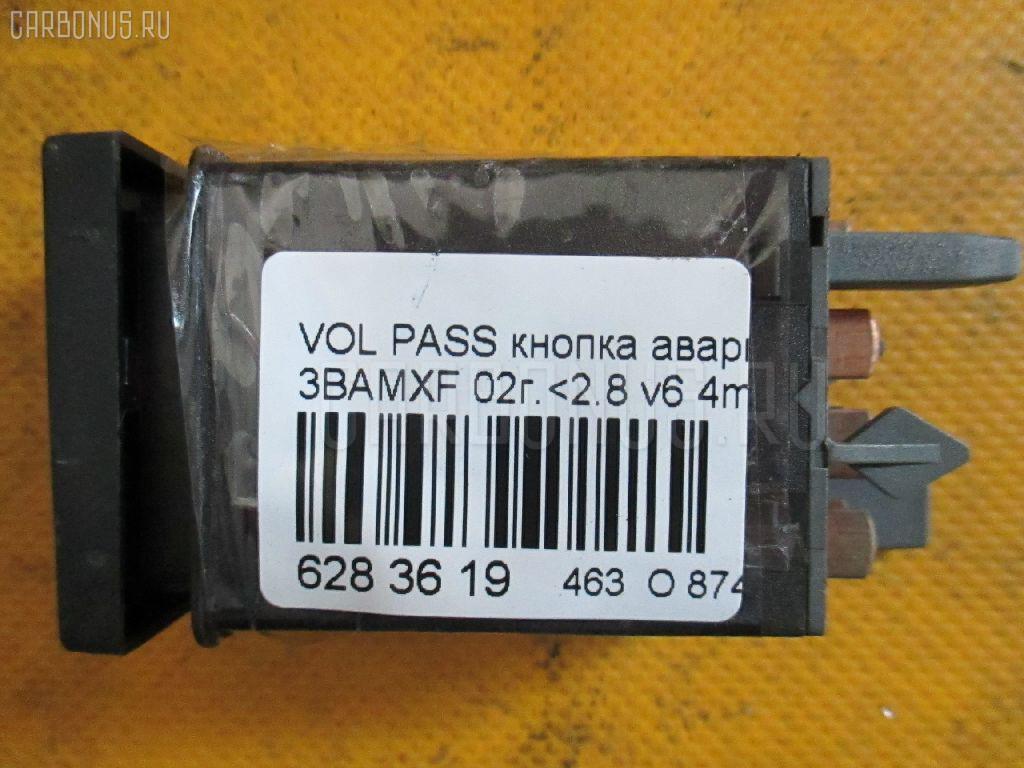 Кнопка аварийной остановки VOLKSWAGEN PASSAT VARIANT 3BAMXF Фото 3