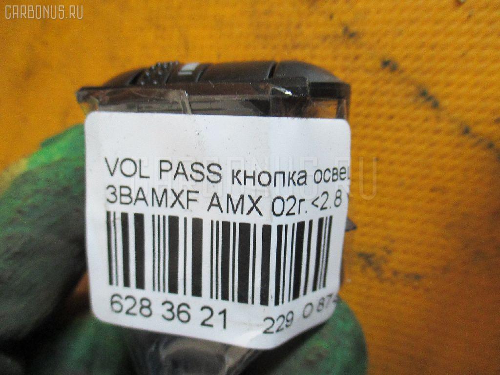Кнопка освещения панели приборов VOLKSWAGEN PASSAT VARIANT 3BAMXF AMX Фото 3