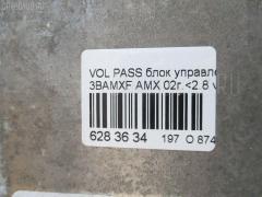 Блок управления АКПП Volkswagen Passat variant 3BAMXF AMX Фото 4
