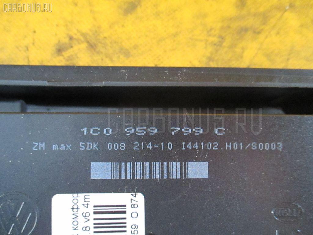 Блок комфорта Volkswagen Passat variant 3BAMXF AMX Фото 1