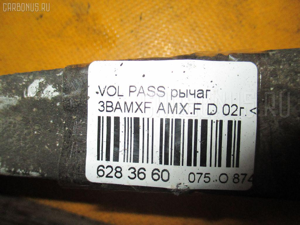 Рычаг VOLKSWAGEN PASSAT VARIANT 3BAMXF AMX Фото 2