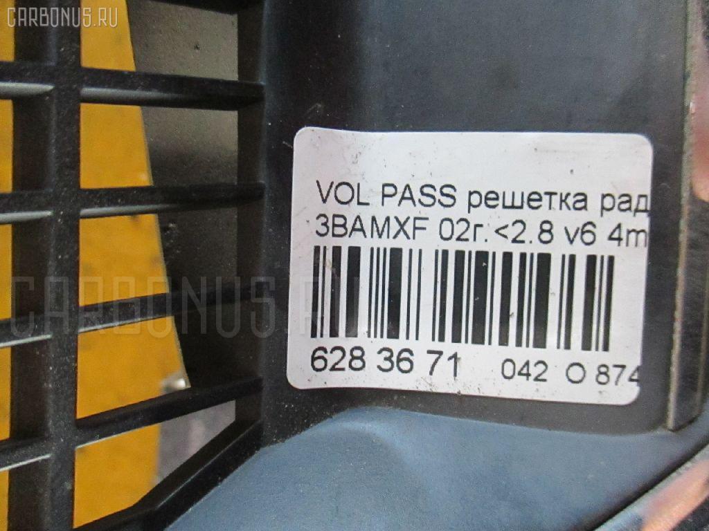 Решетка радиатора VOLKSWAGEN PASSAT VARIANT 3BAMXF Фото 3