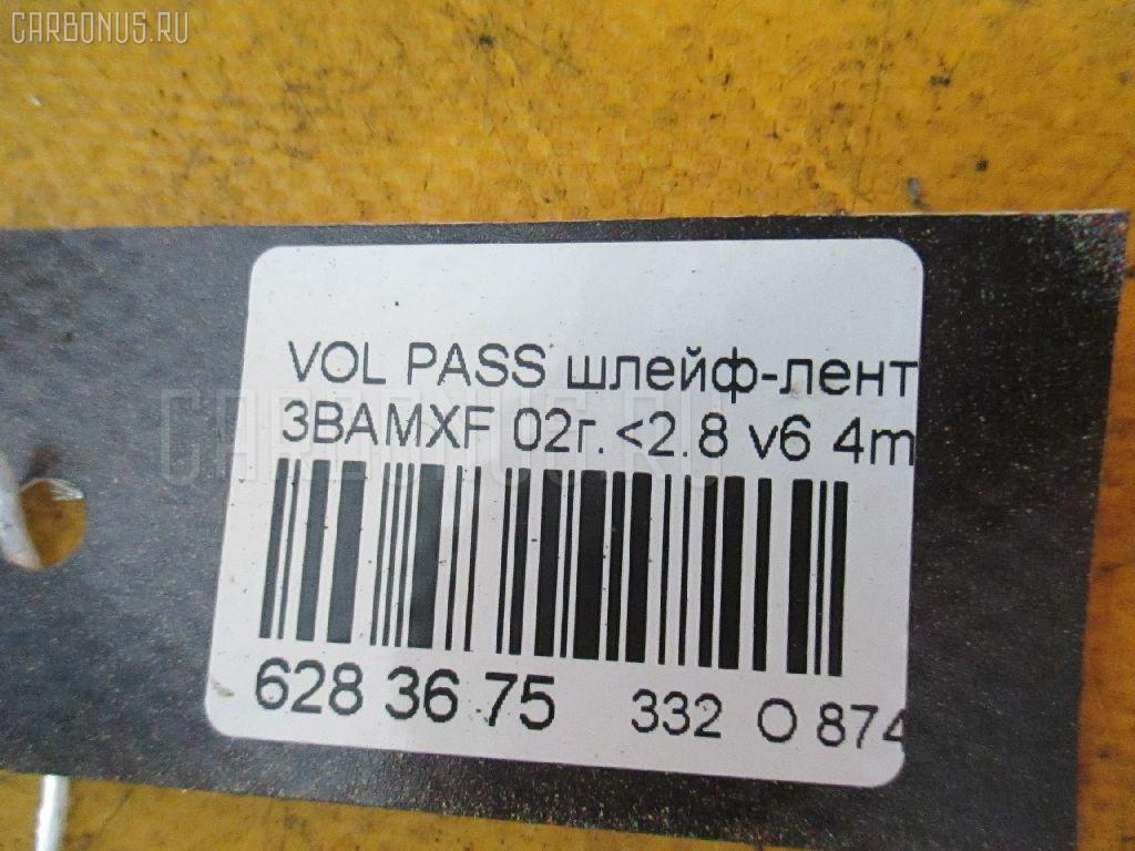 Шлейф-лента air bag VOLKSWAGEN PASSAT VARIANT 3BAMXF Фото 3