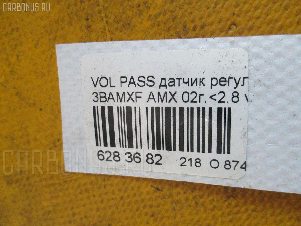 Датчик регулировки дорожного просвета VOLKSWAGEN PASSAT VARIANT 3BAMXF AMX Фото 3