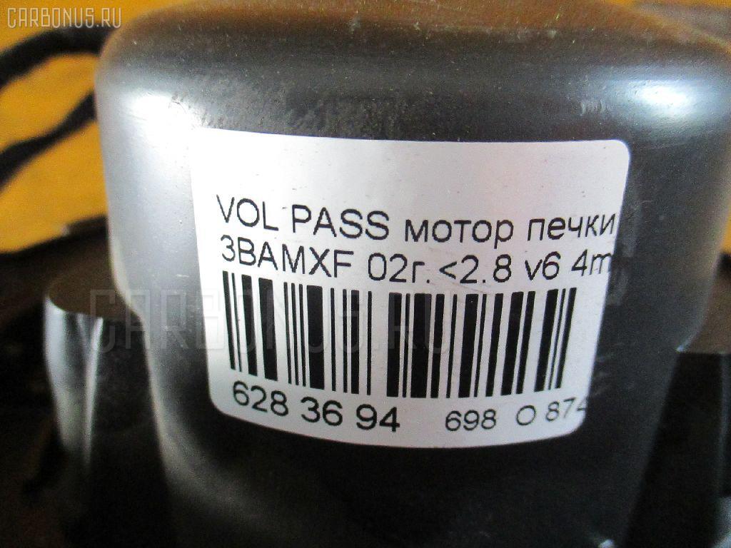 Мотор печки VOLKSWAGEN PASSAT VARIANT 3BAMXF Фото 3