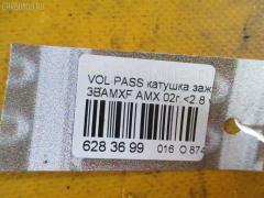Катушка зажигания Volkswagen Passat variant 3BAMXF AMX Фото 3