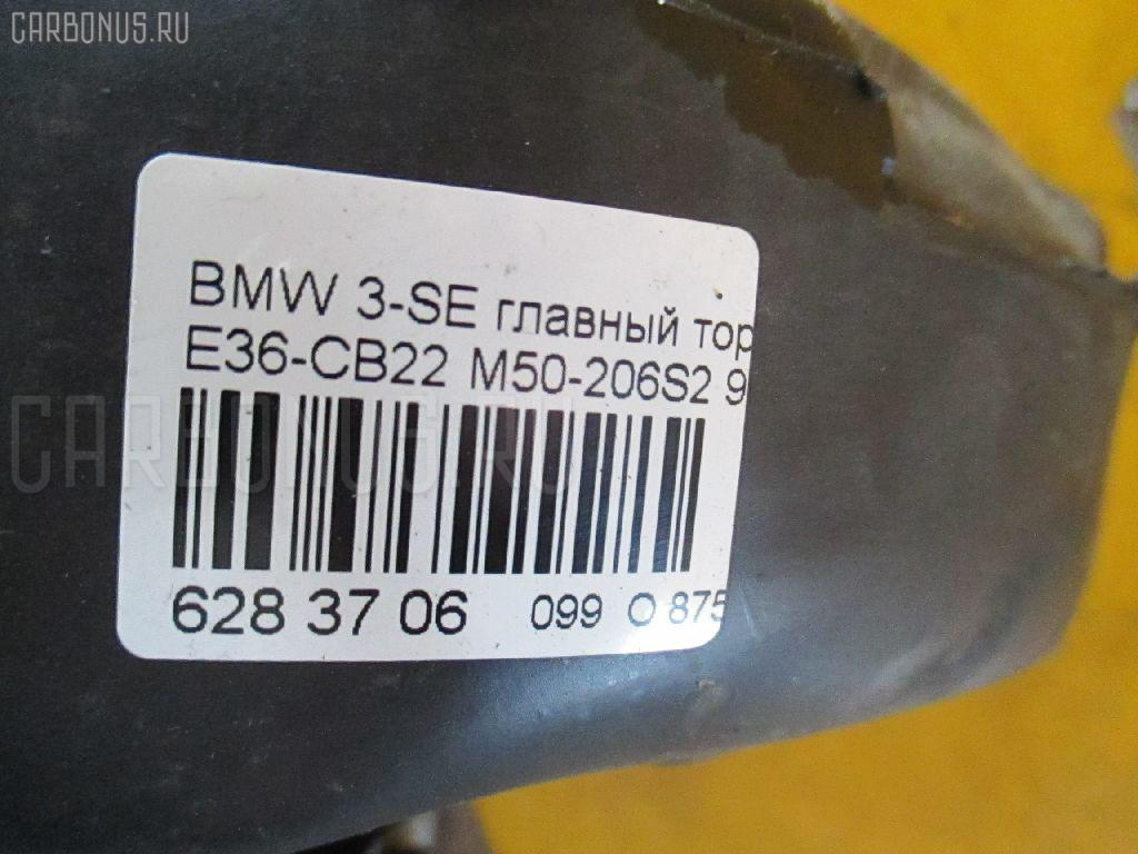 Главный тормозной цилиндр BMW 3-SERIES E36-CB22 M50-206S2 Фото 5