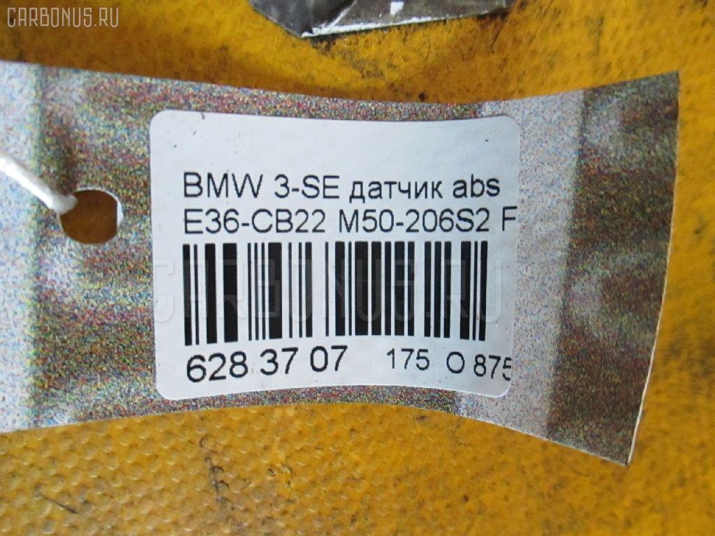 Датчик ABS BMW 3-SERIES E36-CB22 M50-206S2 Фото 2