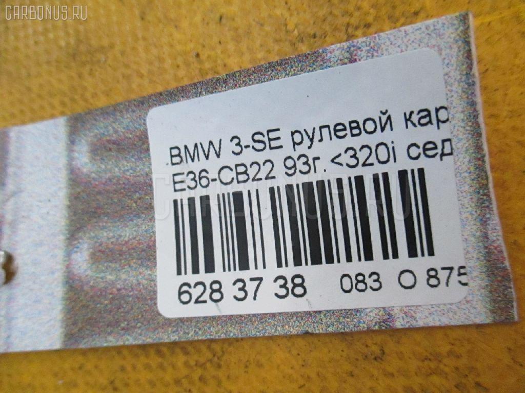 Рулевой карданчик BMW 3-SERIES E36-CB22 Фото 2