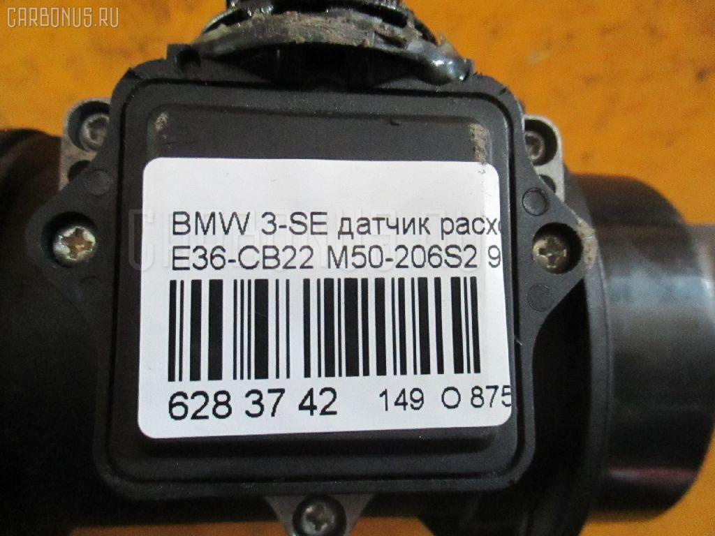 Датчик расхода воздуха BMW 3-SERIES E36-CB22 M50-206S2 Фото 3