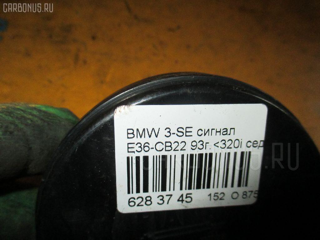 Сигнал BMW 3-SERIES E36-CB22 Фото 3