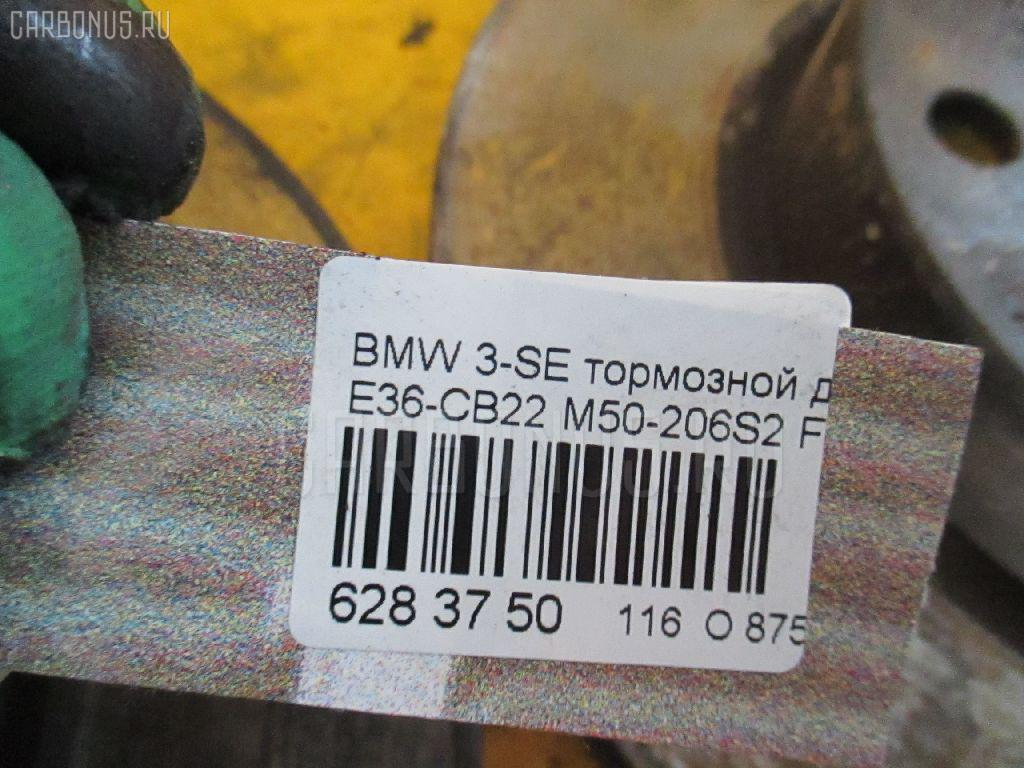Тормозной диск BMW 3-SERIES E36-CB22 M50-206S2 Фото 2